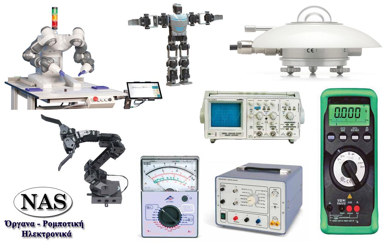 5. Όργανα-Εργαστηριακός εξοπλισμός-ρομποτική